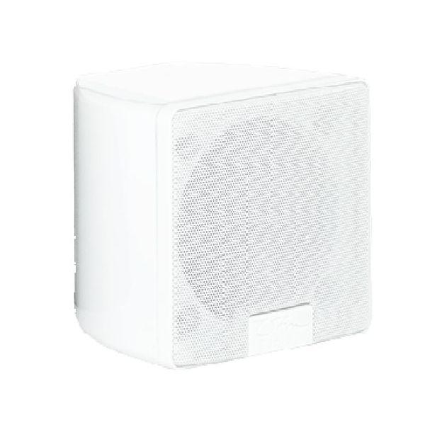 OHM BOOTIQUE SATELLITE WHITE 4.5 Inch Full Range Trapezoidal Loudspeaker in Piano White Finish
