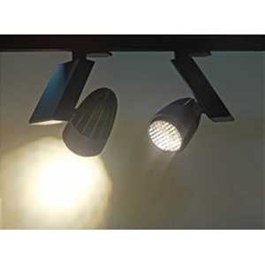 15W LED Dimmable Honeycomb Louver Track Light Fitting - Lens Colour Voltage Options Available