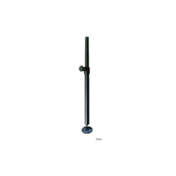 OHM - TP-1 Adjustable Pole, 35mm and M20