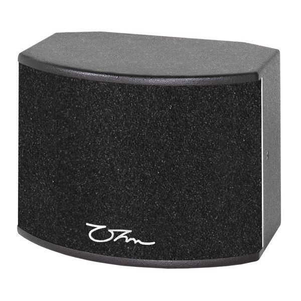 OHM BRW-26 Loudspeaker 2x6 Inch Driver and 1 Compression Driver on Diffraction Horn 160 x 40 Degree 8 Ohm